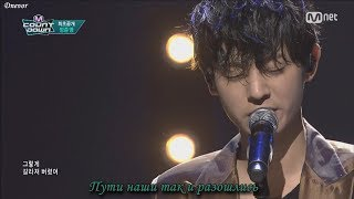 Караоке-версия Jung Joon Young (정준영) - Sympathy