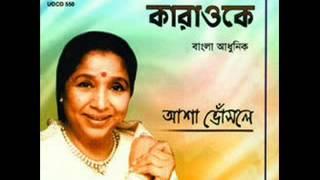 Bhebechi Bhule Jabo-Karaoke-Asha Bhosle-(Adhunik)