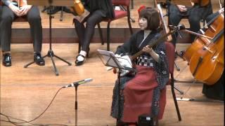 Yumiko Tanaka演出日本三味線傳統曲Hidaka River 日高河 2014 4 2桃園新愛樂管絃樂團於台北國家音樂廳演出