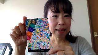 2018-11-15 この動画をご覧になった方へのメッセージ 〜Keikoさんのパワ...