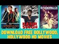 How To Download Latest Bollywood Movies   Latest Movie Download Best Movie Downloading Website Movie