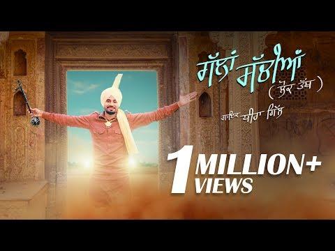 Gallan Sachiyan - Lok Tath (Full Video) | Dhira Gill | Beat Guru | Latest Punjabi Songs 2018