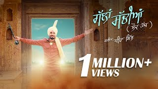 Gallan Sachiyan - Lok Tath (Full Video) | Dhira Gill | Beat Guru | Latest Punjabi Songs 2018