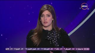 الاخبار - القوات المسلحة تقيم ندوة تثقيفية بعنوان ( مجابهة الارهاب - إرادة أمة )