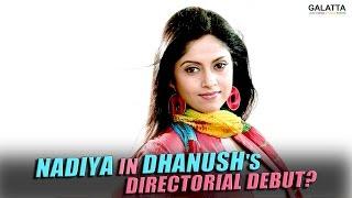 Nadiya To Team-Up In Power Pandi | Dhanush, Rajkiran, Sean Roldan