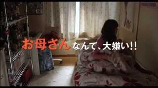 「麦子さんと」予告編 余貴美子 検索動画 16