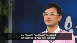 My Life Was Meaningless and Empty! : Jaechoon Cho, Hanmaum Church
