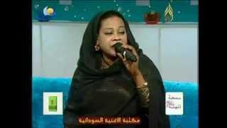 سميرة دنيا - هل تدري يا نعسان - اغاني واغاني 2012