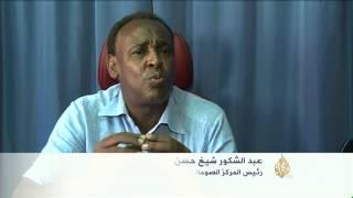 صعوبات كبيرة أمام التعليم في الصومال