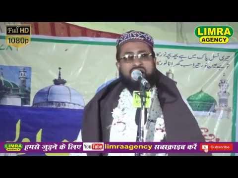 Kaleem Danish Kanpuri Part 1, Nizamat Ghulam Gaus 19 April 2018 Basti HD India