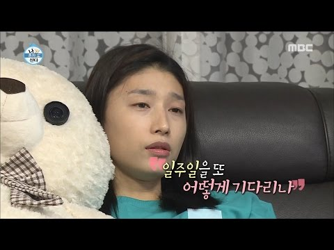 "[I Live Alone] 나 혼자 산다 -Kim Yeongyeong ""That's No Preview"" 20170106"