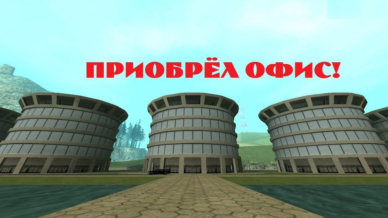 Парк Совиньон | Зарс | Купить квартиру в Одессе | Мои впечатления .