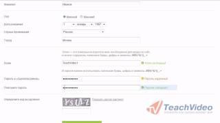 видео Мой мир — регистрация и вход в социальную сеть от Майлру, ее использование и удаление профиля