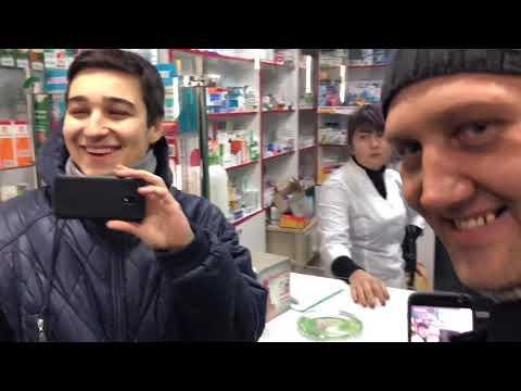 Нарко-Аптека.Одесса.ул.Средняя