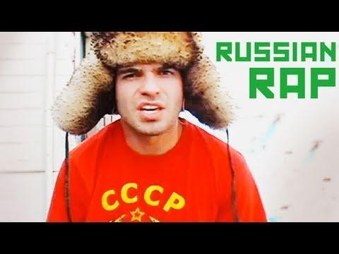 RUSSIAN RAP - PO RUSSKI (по русски)