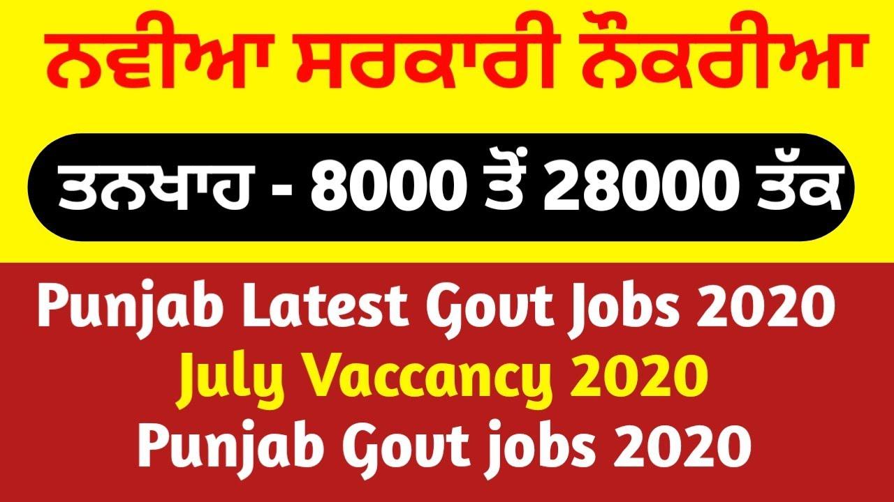 Punjab Latest Govt Jobs 2020 || July Vaccancy 2020 || Punjab Govt jobs 2020