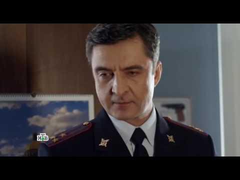 Сериал шеф-3
