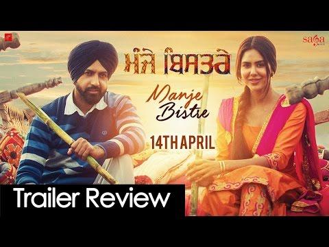 Manje Bistre (TRAILER REVIEW) | Gippy Grewal, Sonam Bajwa | Rel. 14 April | Dainik Savera