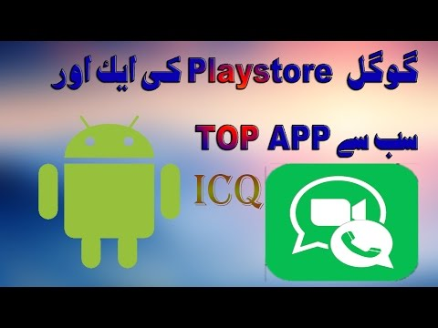 World Top Social Application ICQ Video And Audio Calling  2017