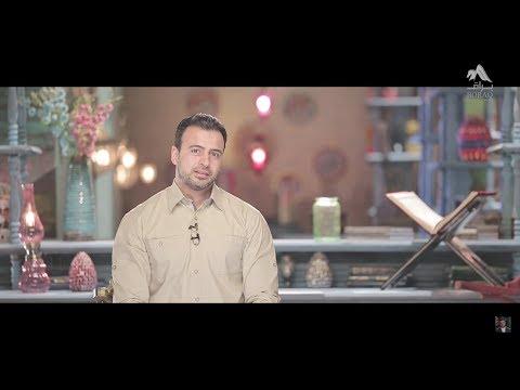 20- رسالة إلى اليائس من رحمة الله - مصطفى حسني - رسالة من الله