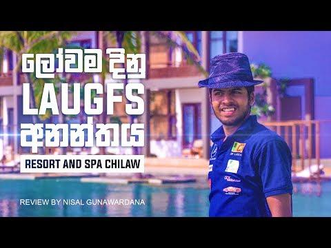 LAUGFS Anantaya Resorts & Spa Sri lanka Review by Nisal Gunawardana