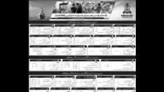 Join Pakistan Navy As PN Cadet Pak Navy Jobs 2018 Daily