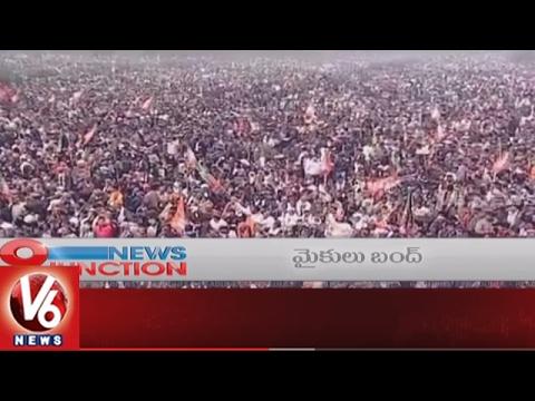 9PM Headlines   TS Cabinet Meet   Goa, Punjab Election Campaign Ends   Chennai Oil Spill   V6 News