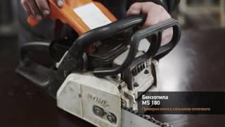 видео Ремонт бензоинструмента в Екатеринбурге