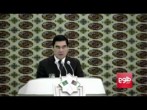 Afghan, Turkmen Presidents Inaugurate Railway Line
