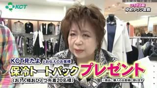 がちゃPICKS『ゆめタウン倉敷第2弾』