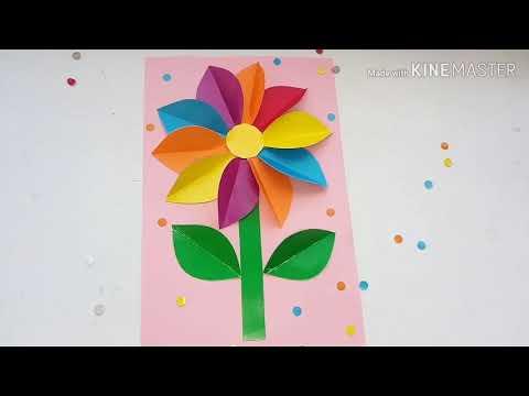 Цветок для мамы! Поделка из цветной бумаги!