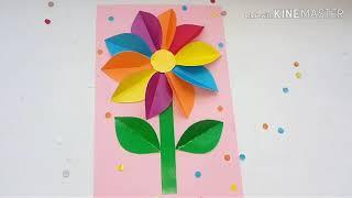 как сделать из бумаги цветок для детей