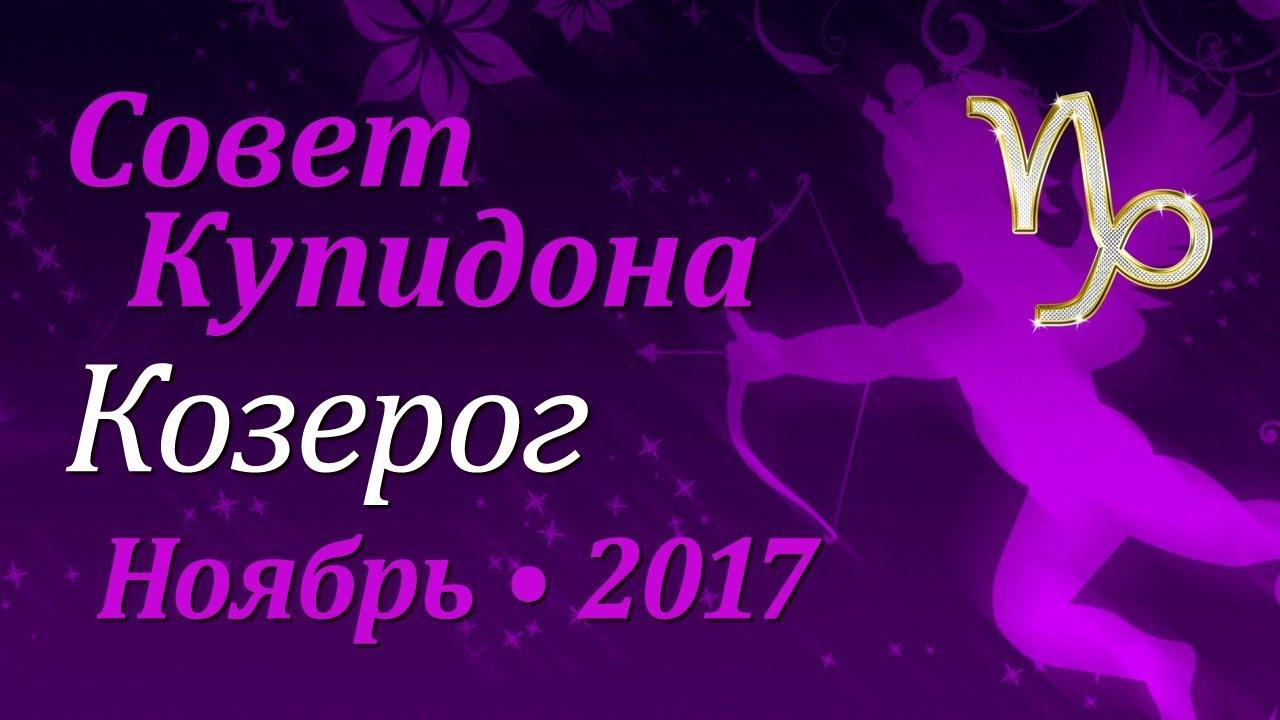 помещений объекты 12 декабря 2015 гороскоп казерог любовь этиотропной терапии