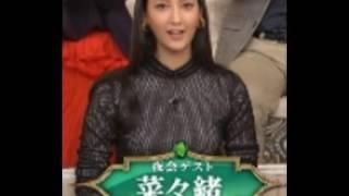 BIGLOBEニュース 俳優の三浦翔平が、20日に自身のインスタグラムを更新...