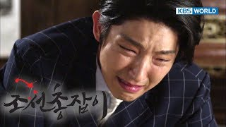 Gunman In Joseon | 조선총잡이 - EP 8 [SUB : KOR, ENG, CHN, MLY, VIE, IND]