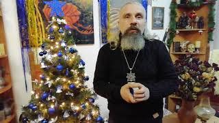 Прогноз для Украины на 2019 год