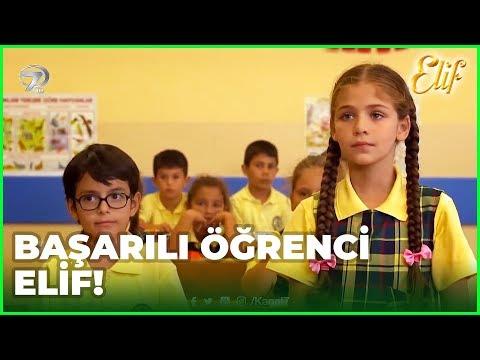 Elif'in Okulda İlk Günü! - Elif Dizisi 381. Bölüm
