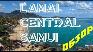 Аренда жилья на острове Самуи . Отель Lamai Central.(, 2016-03-11T08:36:48.000Z)