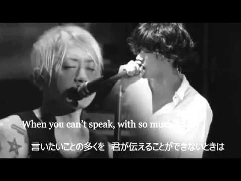 Thumbnail: P.T.P×Taka from ONE OK ROCK「Voice」和訳・歌詞つき
