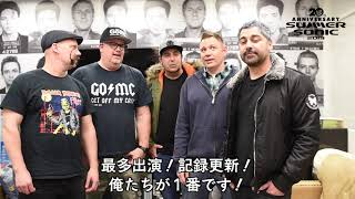 ZEBRAHEAD message for SUMMER SONIC 2019