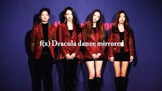 f(x)- Dracula dance mirrored