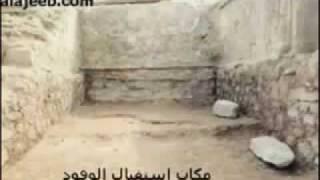 Choomaha Dar Farsi Naat Owais Raza Qadri