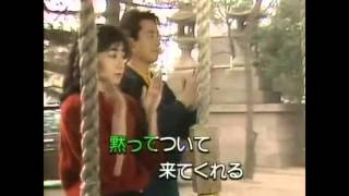 川中美幸 - ふたり酒
