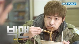 Video Big Man | 빅맨 - EP 1 [SUB : ENG, CHN, MLY, VIE, IND] download MP3, 3GP, MP4, WEBM, AVI, FLV Agustus 2018