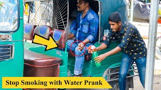 Stop Smoking with Water Prank - Ft. No Smoking Prank in India || 4 Minute Fun