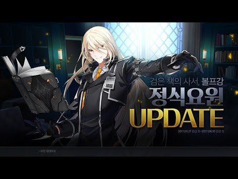 [CLOSERS] Wolfgang Formal Agent promotion + Violet Darkness summer gameplay#520