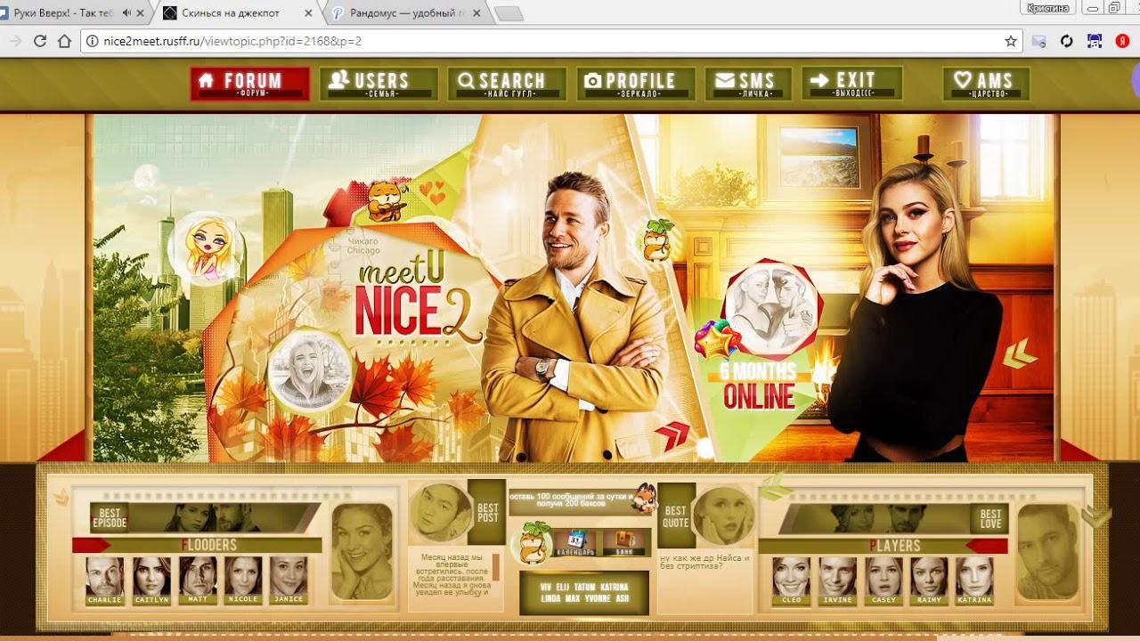 Картинки казино скачать бесплатно