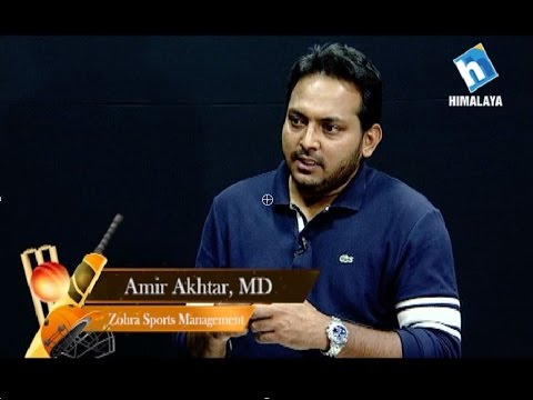 Interview with Amir Akhtar about Everest Premier League (Cricket and More)
