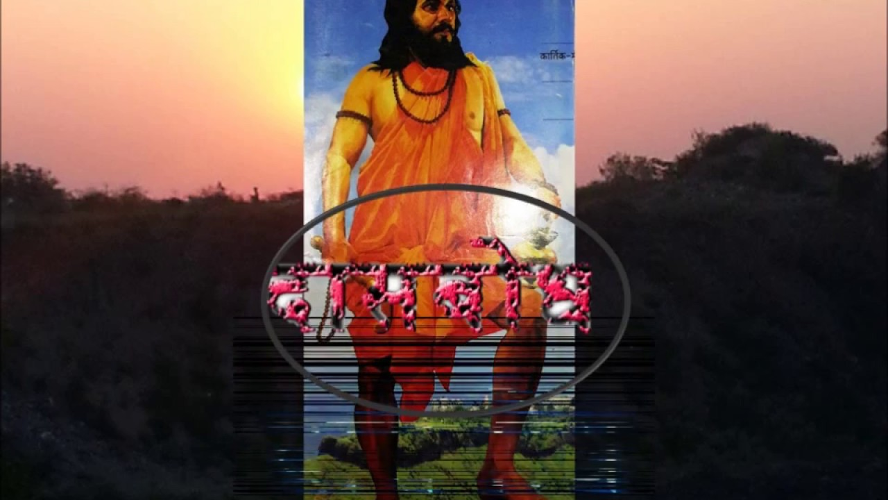 Samas Aathava Sakhya Bhakti