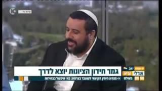 המאיר לבריות-ראיון ערוץ 10